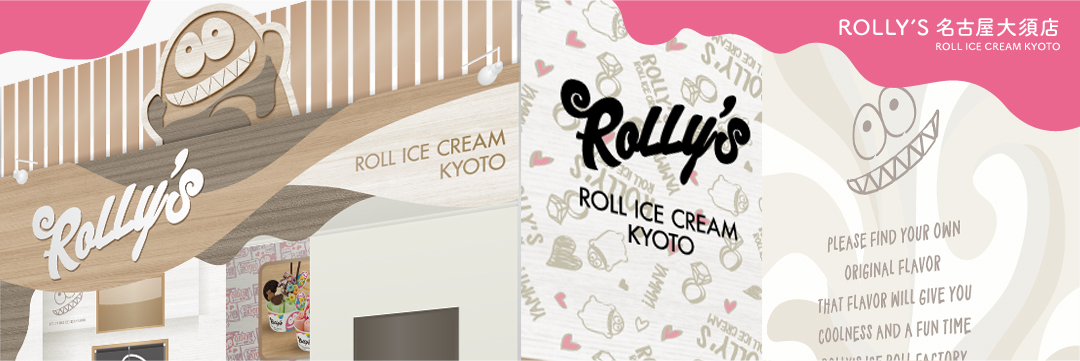 ROLLY'S大須店